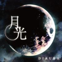 diaura-gekkou-cover-a-200x198