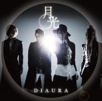diaura-gekkou-cover-b-200x198